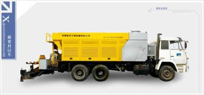 新友XY5310TXJ型稀浆封层车高清图 - 外观