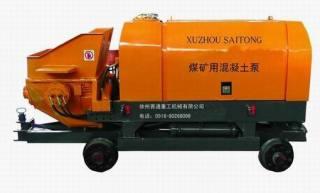赛通重工HBMK30-10-45煤矿用混凝土泵