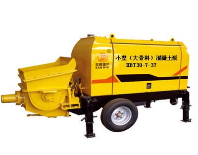 三民重科HBT30-7-37型小型(大骨料)混凝土泵