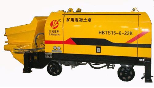 三民重科HBT15-6-22煤矿防爆混凝土泵