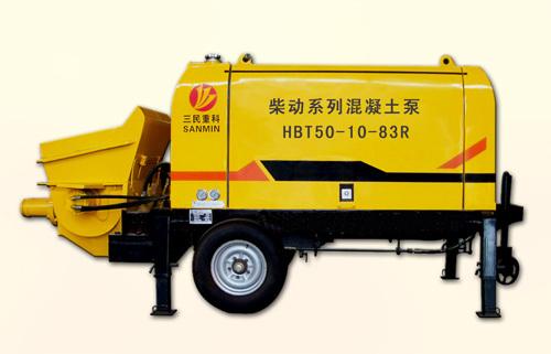 三民重科HBT50-10-83R型柴动系列混凝土泵