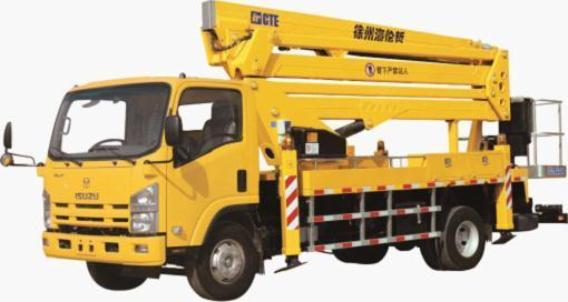 海伦哲XHZ5092JGK庆铃28米混合臂高空作业车