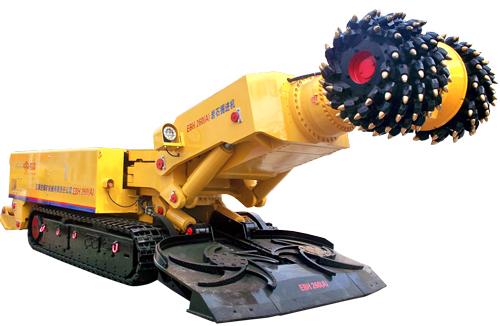 石煤机EBH260(A)岩石掘进机高清图 - 外观