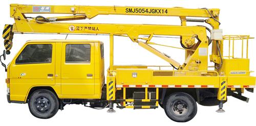 石煤机JX493LQ3/JX493ZLQ3A/JX493LQ3/JX493ZLQ3A型折叠臂高空作业车高清图 - 外观