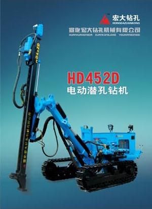 宏大钻孔HD452D电动潜孔钻机高清图 - 外观