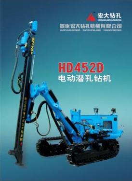 宏大钻孔HD452D电动潜孔钻机
