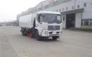 东正SZD5160TXS型清扫车高清图 - 外观