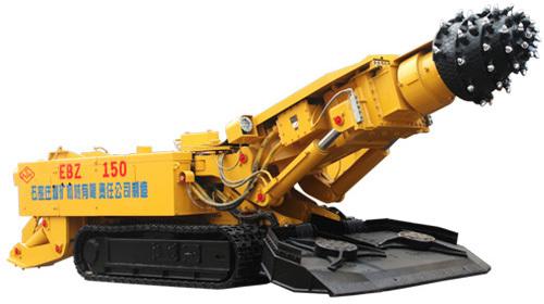 石煤机EBZ150型半煤岩掘进机