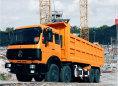 内蒙古北方重工ND33101D46J前举/ND33101D46J侧翻矿用自卸车高清图 - 外观