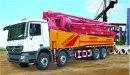 内蒙古北方重工BZ5380THB(5R47)型混凝土泵车高清图 - 外观