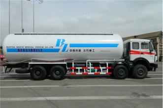 内蒙古北方重工ND13105D47J型散装水泥运输车高清图 - 外观