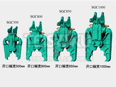 泰石克SGC系列破碎钳