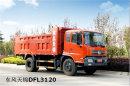 内蒙古北方重工东风天锦DFL3120B自卸车高清图 - 外观