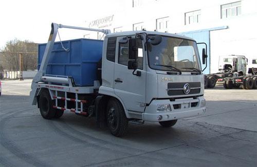 内蒙古北方重工BZ5120ZBB摆臂式自装卸垃圾车高清图 - 外观