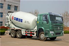 中通汽车ZTQ5250GJBZ7T43D (豪泺)搅拌运输车