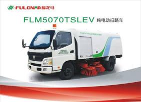 福建龙马FLM5070TSLEV纯电动扫路车