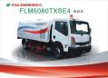 福建龙马FLM5080TXSE4清扫车高清图 - 外观