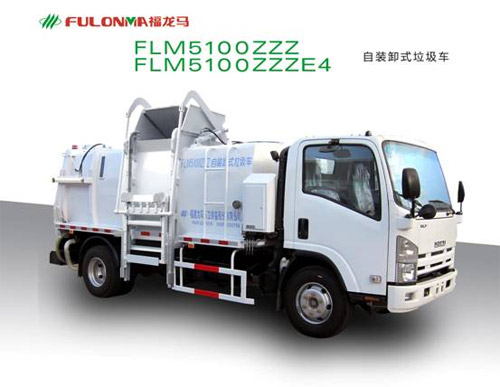 福建龙马FLM5100ZZZ、FLM5100ZZZE4餐厨垃圾车高清图 - 外观