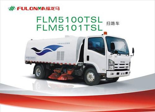 福建龙马FLM5100TSL/FLM5101TSL扫路车