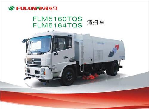 福建龙马FLM5160TQS/FLM5164TQS清扫车