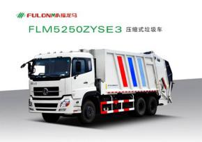 福建龙马FLM5250ZYSE3压缩式垃圾车