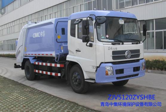 青岛中集环卫ZJV5120ZYSHBE型8-10立方 压缩式垃圾车