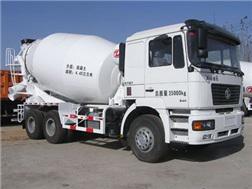 中通汽车ZTQ5255GJB5N404C(陕汽德龙)搅拌运输车