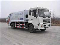 中通汽车ZTQ5141ZYSE1J45(东风)压缩式垃圾车