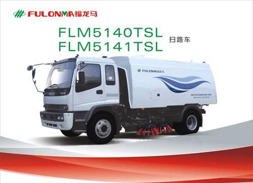 福建龙马FLM5140TSL/FLM5141TSL扫路车