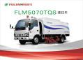 福建龙马FLM5070TQS清扫车高清图 - 外观