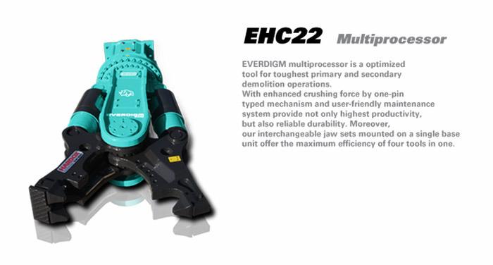 韩宇EHC22液压剪