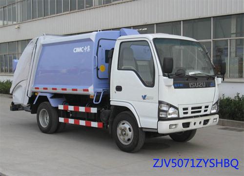 青岛中集环卫ZJV5071ZYSHBQ型4-7立方 压缩式垃圾车