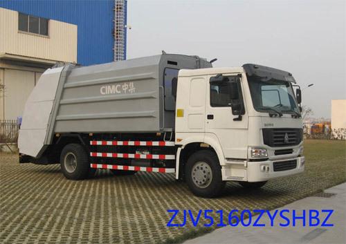 青岛中集环卫ZJV5160ZYSHBZ型16-18立方 压缩式垃圾车