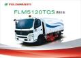 福建龙马FLM5120TQS清扫车高清图 - 外观