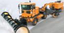 豪士科HT Tractor高清图 - 外观