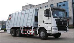 中通汽车ZTQ5250ZYSZ5M43(豪运)压缩式垃圾车高清图 - 外观