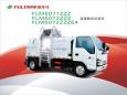 福建龙马FLM5071ZZZ、FLM5072ZZZ、FLM5072ZZZE4餐厨垃圾车高清图 - 外观