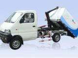 烟台海德CHD5021ZXX车厢可卸式垃圾车