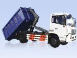 烟台海德CHD5167ZXX车厢可卸式垃圾车