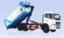 烟台海德CHD5257ZXX车厢可卸式垃圾车高清图 - 外观