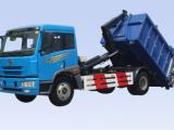 烟台海德CHD5162ZXX车厢可卸式垃圾车