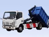 烟台海德CHD5100ZXXE4车厢可卸式垃圾车