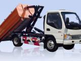 烟台海德CHD5060ZXX车厢可卸式垃圾车