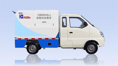 烟台海德CHD5023ZLJ纯电动自卸式垃圾车高清图 - 外观