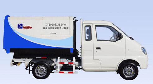 烟台海德QY5020ZXXBEVYC纯电动自卸式垃圾车高清图 - 外观