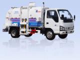 烟台海德CHD5070ZZZ自装卸式厨房垃圾车