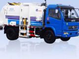 烟台海德CHD5082ZZZ自装卸式厨房垃圾车