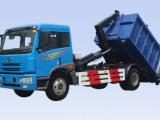烟台海德CHD5122ZXX车厢可卸式垃圾车
