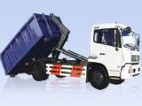 烟台海德CHD5123ZXX车厢可卸式垃圾车