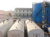 广通DLG-80型集装箱移动式导热油式沥青高温罐